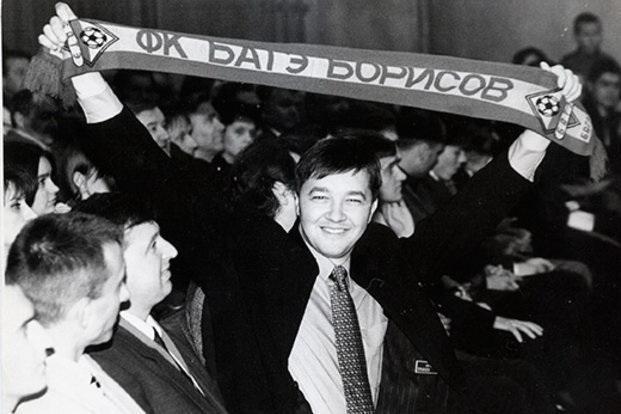 Вопрос дня. «Сколько лет должно пройти, чтобы «Борисов-Арена» получила имя человека, благодаря которому Европа узнала о существовании белорусского райцентра»