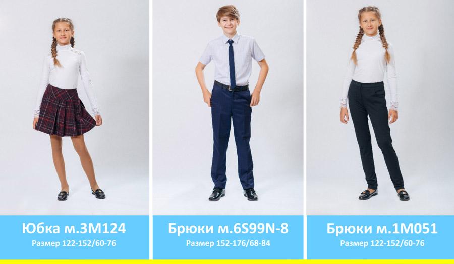 Форма одежды, в которой была дочь Алексея, похожа на образец, рекомендованный профильным ведомством. На снимке — третья модель справа. Разница лишь в цвете брюк Фото: Салідарнасць