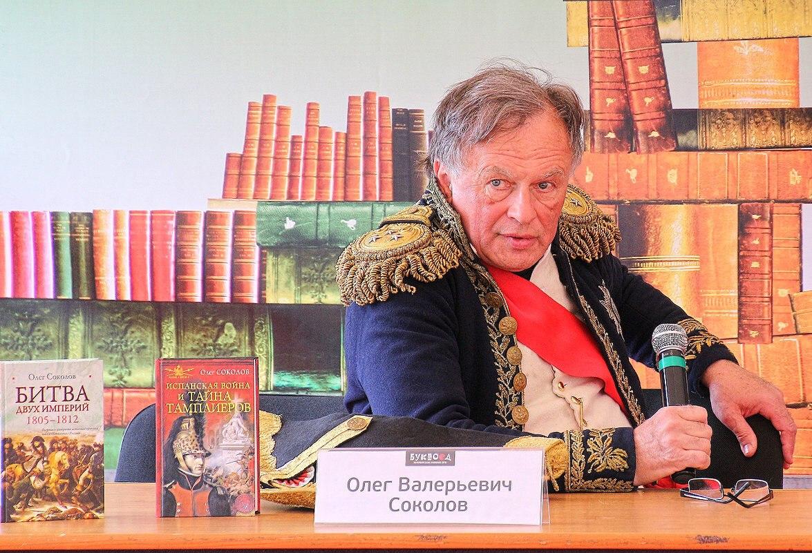 Историк Олег Соколов признан вменяемым
